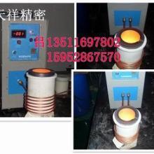 供应低耗节能环保熔炼炉熔铜炉