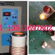1KG熔炼炉2公斤熔炼炉图片