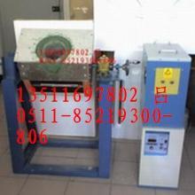 供应晋江熔炼炉厂商,熔炼炉价格,熔炼炉生产,中频熔炼炉图片