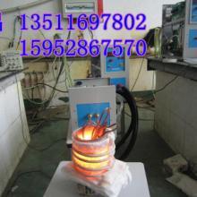 供应专业高效节能熔铜设备50公斤溶铜炉