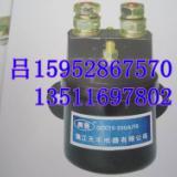 供应QCC15200A10M直流接触器价格