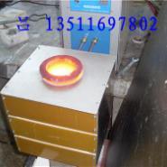 熔1公斤不锈钢设备铁设备图片