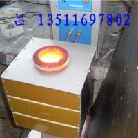 熔金银铜金银手饰店用的炉子