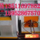 供应高频焊机车刀刀具钻头铜管接头焊机