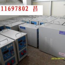 供应中频电源/中频炉/中频感应加热炉/中频透热炉