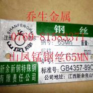 江西新余新钢山凤琴钢丝T9琴钢线图片