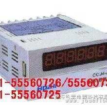 供应JDM15B数显计数继电器
