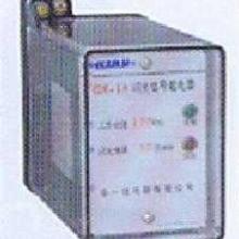 DX-15A信号继电器DX-15B信号继电器