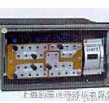 供应DCD-4差动继电器