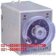 AH3-1-AH3-2电子式时间图片