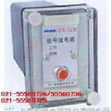 供应DX-32B信号继电器