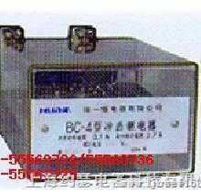 供应BC-4冲击继电器