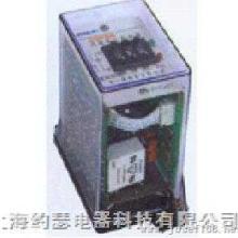 供应JCDY-2-G220V电压继电器