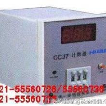 供应DH14J数显计数继电器