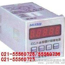 供应DH48数显计数继电器