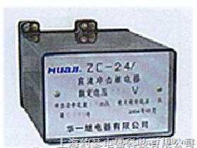 供应DXM-3信号继电器DXM-3信号继电器
