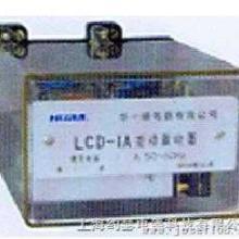 供应BCD-51差动继电器