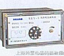 供应LLY-1电压继电器
