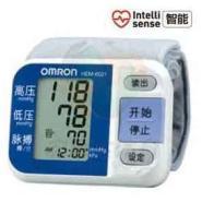 欧姆龙6021腕式智能电子血压计图片