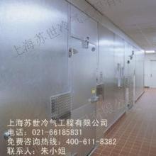 上海苏世肉类食品冷藏库 肉类食品冷藏 冷冻库 四川冷库 河北冷库图片