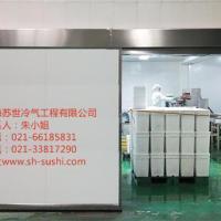 上海苏世冷库/果蔬肉类保鲜库