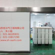 供應乳制品保鮮庫/冷庫設計/冷庫安裝/冷庫報價圖片