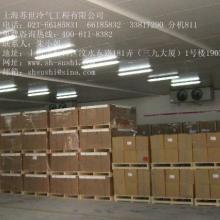 供應禽蛋保鮮庫建造 雞蛋保鮮庫設計,保鮮庫售后服務,上海蘇世冷氣工程專業冷庫工程公司,合肥冷庫,南京冷庫,制冷工程,長沙批發