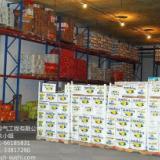 供应食品冷库安装价格/冷库设计/冷库安装/冷库报价