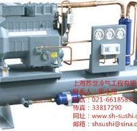 上海冷库机组 风冷设备 水冷设备