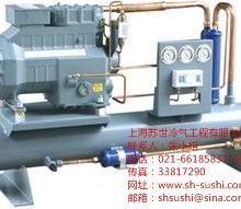 供应上海冷库机组 风冷设备 水冷设备批发