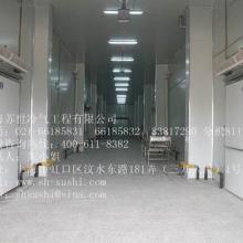 供应食品冷库工程 生产型隧道冷库,工业冷水机,水果冷库,蔬菜冷库,茶叶冷库,超市冷库,恒温冷库,速冻冷库批发