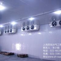 供应速冻冷库设备设计/冷库造价/冷库设计