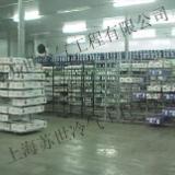 供应食品冷库设计安装/冷库造价/冷库售后服务