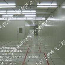 供应水产品低温冷藏库/冷库设计/冷库报价/冷库制造