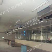 新疆高湿度水果冷库供应商