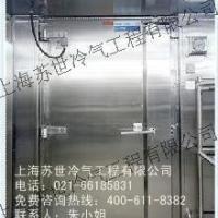 供应上海酒店厨房冷库/冷库设计/冷库安装