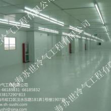 供应冷库可行性报告/冷库设计安装预算/冷库报价/冷库制造批发