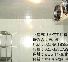 上海苏世海鲜速冻库 冷库造价 冷库设计 大型肉类加工冷库 隧道批发