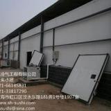 供应畜牧业冷库设计方案/冷库建造/冷库设计
