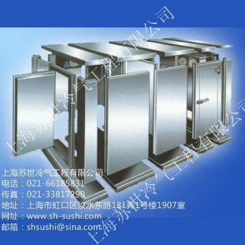 供应冷库设计规范2010/冷库设计安装预算/冷库报价/冷库制造