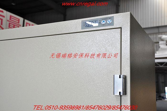 防磁防潮柜图片/防磁防潮柜样板图 (3)