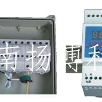 上海雷尔盾雷电计数器