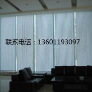 办公楼遮光布窗帘图片