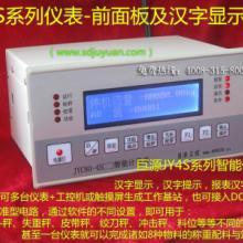 热卖斗式秤计量仪表控制器