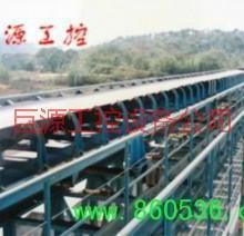 木业配料硅业配料最可靠;木业配料硅业配料生产厂图片