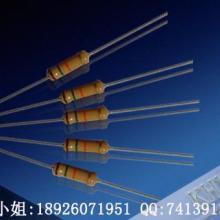 供应1W 22欧碳膜电阻碳膜固定电阻器RT批发