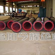 供应矿业专用超高管道耐磨输送管道