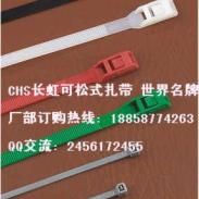 长虹塑料集团有限公司扎带图片