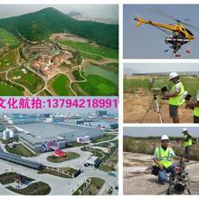 供应产品拍摄专业摄影工业摄影最安全最便宜的航空摄影服务全国各地批发