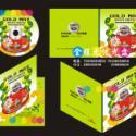 供应酒吧音乐CD光盘印刷胶印丝印酒吧光盘制作酒吧光盘刻录复制压制